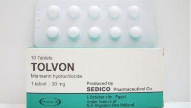 اقراص تولفون منوم لعلاج الاكتئاب والقلق والتوتر ومضاد للقىء Tolvon