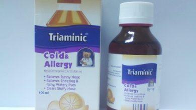 Photo of دواء ترايامينيك مزيل للاحتقان واعراض البرد