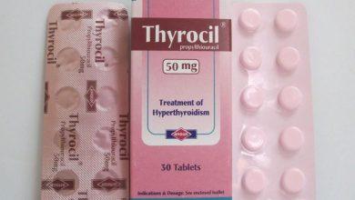 اقراص ثيروسيل لعلاج زيادة افراز الغدة الدرقية او فرط الدرقية Thyrocil