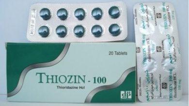 اقراص ثيوزين مضاد للذهان لعلاج انفصام الشخصية Thiozin