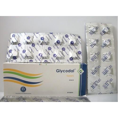 دواء جليكودال لعلاج انتفاخ البطن وزيادة الحموضة والمغص Glycodal