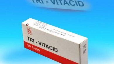 اقراص تراي فيتاسيد لعلاج نقص فيتامين ب وحالات التهاب الاعصاب