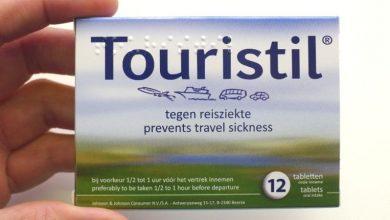 اقراص توريستيل مضاد حيوي واسع الطيف لعلاج الغثيان والقيء Touristil