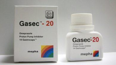 كبسولات جاسيك 20 لعلاج قرحة المعدة والاثني عشر Gasec 20