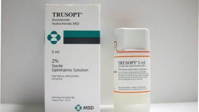 قطرة تروسوبت لعلاج ارتفاع ضغط العين والإصابة بالماء الزرقاء Trusopt