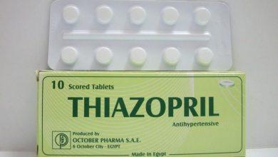 اقراص ثيازوبريل لعلاج ارتفاع ضغط الدم والذبحة الصدرية Thiazopril