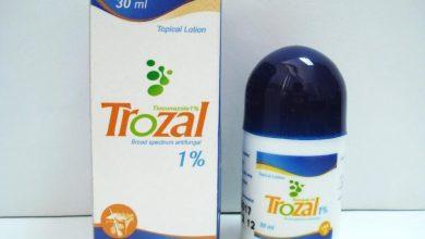 دواء تروزال لعلاج التينيا والفطريات Trozal