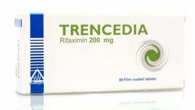 اقراص ترينسيديا لعلاج الإسهال والاضطرابات المعوية والأمعاء Trencedia