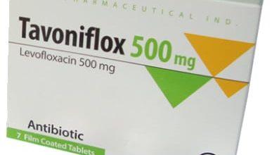 اقراص تافونيفلوكس لعلاج الالتهابات البكتيرية المختلفة Tavoniflox