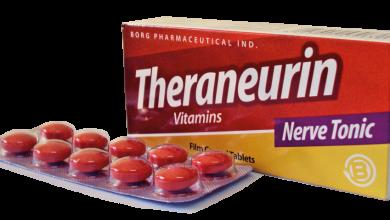 اقراص ثيرانيورين لعلاج نقص فيتامين ب ومضاعفات الحمل Theraneurin