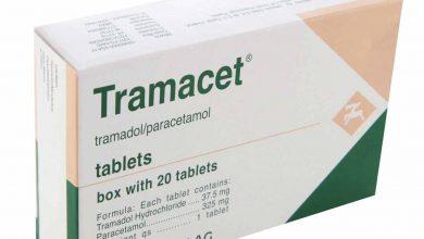 اقراص تراماست مسكن لعلاج اعراض البرد