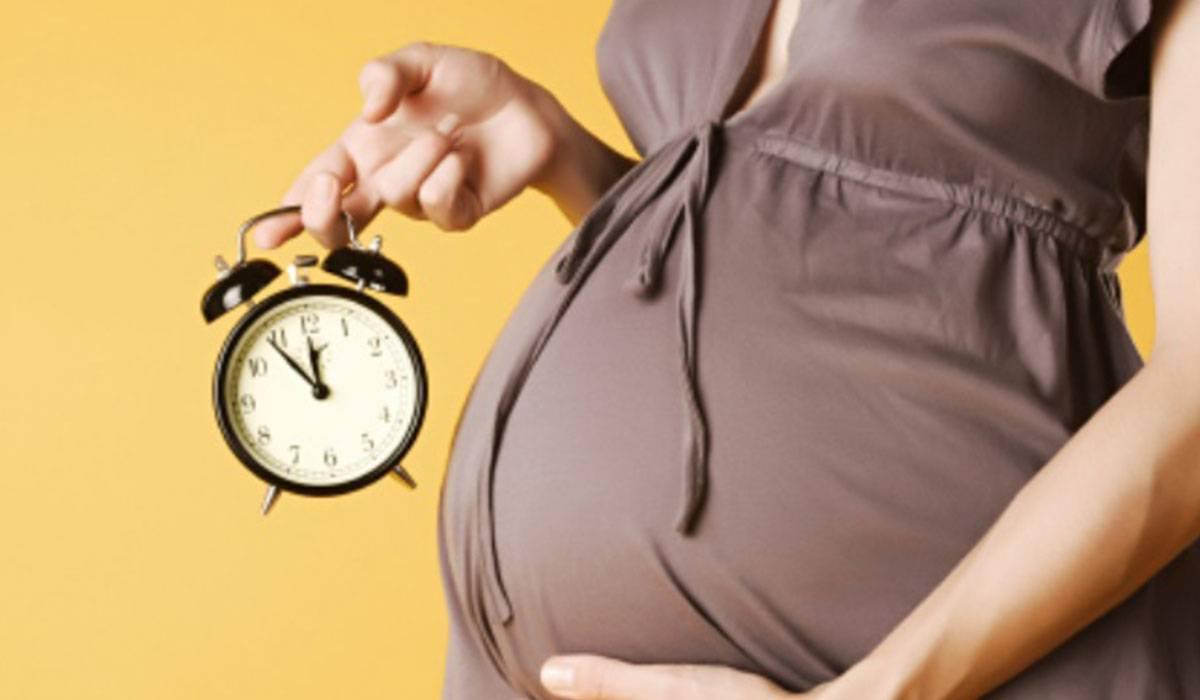 حقن تراكتوسيل باسط للرحم لإيقاف الولادة المبكرة Tractocile