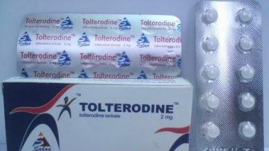 اقراص تولتيرودين لعلاج فرط نشاط المثانة مع اعراض بولية Tolterodine
