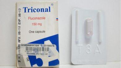 كبسولات ترايكونال لعلاج الالتهابات الفطرية و التهابات المسالك البولية Triconal