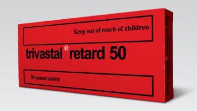 اقراص تريفاستال ريتارد لعلاج الشلل الرعاش و الدوخة Trivastal Retard