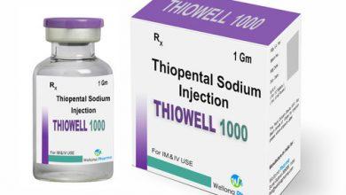 حقن ثيوبينتال للتخدير قبل البدء بالعمليات الجراحية Thiopental