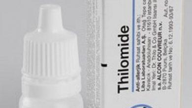 قطرة ثيلوميد لعلاج امراض العين مثل التهاب الملتحمة Thilomide