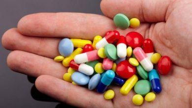 دواء جلافينين مسكن لتخفيف الالام والالتهابات والحمى Glafenine