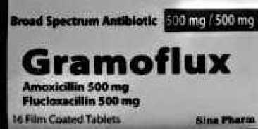 اقراص جراموفلوكس مضاد حيوى واسع المجال لعلاج عدوى الجهاز التنفسى العلوى والسفلى
