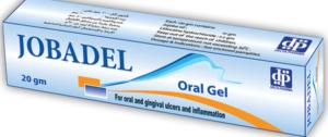 جيل الفم جوباديل لعلاج مشاكل التهاب اللثة والغشاء المخاطي للفم وقرح الفم Jobadel