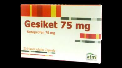 كبسولات جيسيكيت مسكن لالام التهاب المفاصل والتهاب الفقارات Gesiket