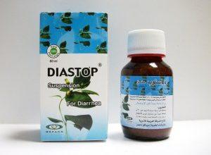 شراب دياستوب لعلاج الاسهال الحاد عند الاطفال والصغار Diastop