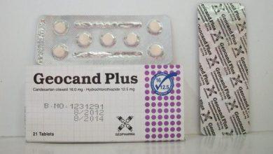 اقراص جيوكاند بلس لعلاج ارتفاع ضغط الدم وتوسيع الاوعية الدموية Geocand plus