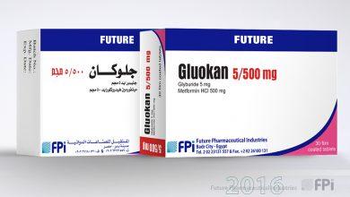 اقراص جلوكان لعلاج مرض السكري من النوع 2 Gluokan