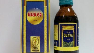 شراب جوافة مكمل غذائي لعلاج السعال والكحة Guava