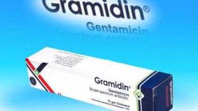 مرهم جراميدين مضاد حيوى موضعى لعلاج الالتهابات الجلدية Gramidin