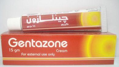 كريم جينتازون لعلاج الإكزيما وحروق الشمس والصدفية الجلدية Gentazone