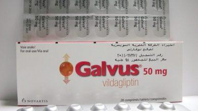 اقراص جالفوس لعلاج مرضى السكر من النوع الثاني Galvus