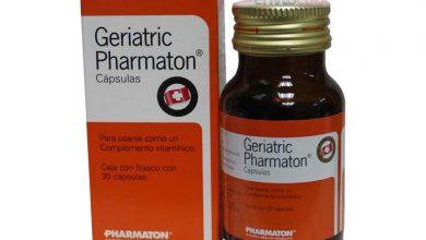 كبسولات جيرياتريك فارماتون لعلاج نقص حيوية الجسم والارهاق Geriatric Pharmaton