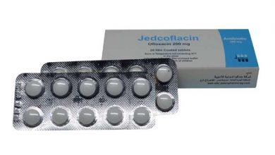 اقراص جدكوفلاسين لعلاج التهاب الملتحمة والقرحة في قرنية العين Jedcoflacin