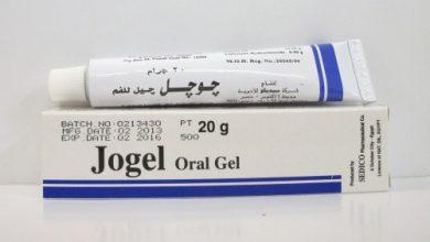 جيل جوجل لعلاج التهابات اللثة والغشاء المخاطى للفم وقرحة الفم Jogel