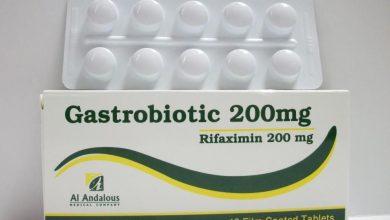 اقراص جاستروبيوتك لعلاج الاسهال والتهاب الامعاء الناتج من البكتيريا الضارة