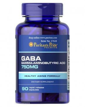 كبسولات جابا في كمال الاجسام لزيادة مستويات هرمون النمو GABA