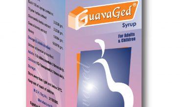 شراب جوافاجيد مكمل غذائي لتحسين وظائف الشعب الھوائية Guavaged