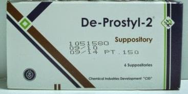 صورة لبوس ديبروستيل-2 لعلاج تضخم واحتقان البروستاتا واضطرابات الشرج والمستقيم