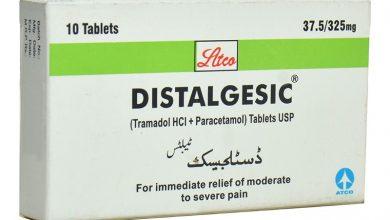 Photo of اقراص ديستالجيسيك مسكن لتخفيف الالام والالتهابات والحمى Distalgesic