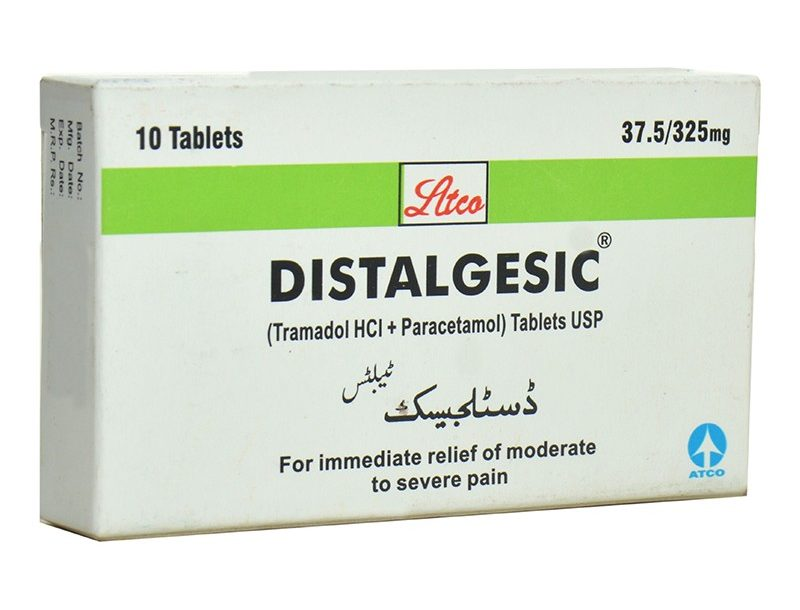 اقراص ديستالجيسيك مسكن لتخفيف الالام والالتهابات والحمى Distalgesic