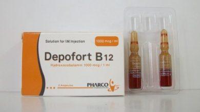حقن ديبوفيت ب12 لعلاج حالات الأنيميا الناتجة عن نقص فيتامين ب 12 Depofort B12