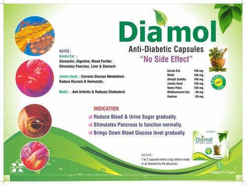 اقراص ديامول لعلاج داء السكري من النوع الثاني Diamol