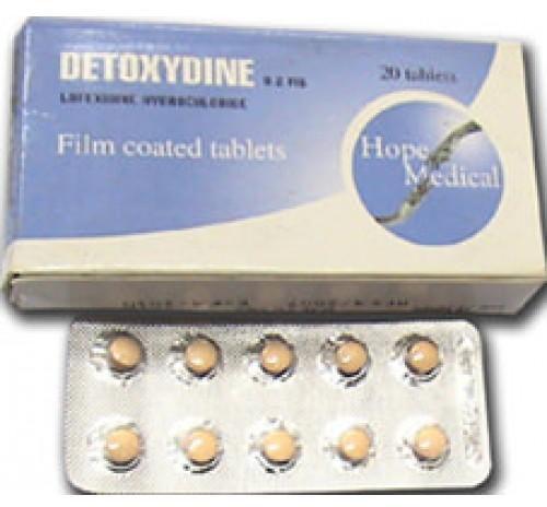 اقراص ديتوكسيدين لعلاج بعض انواع الادمان وانسحاب المواد الأفيونية Detoxydine