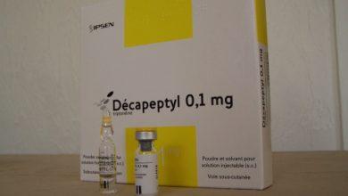 صورة حقن ديكابيبتيل لعلاج سرطان البروستاتا عند النساء والرجال Decapeptyl