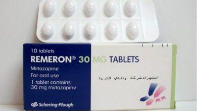 Photo of اقراص ريميرون لعلاج الأمراض النفسية مضاد للإكتئاب Remeron