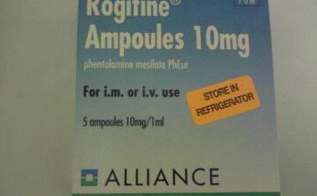 حقن روجيتين لعلاج ارتفاع ضغط الدم و ضعف الانتصاب Rogitine