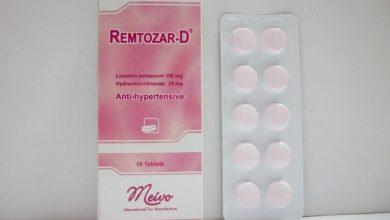 Photo of اقراص ريمتوزار لعلاج فشل القلب وتحسين وظائف القلب وارتفاع ضغط الدم Remtozar