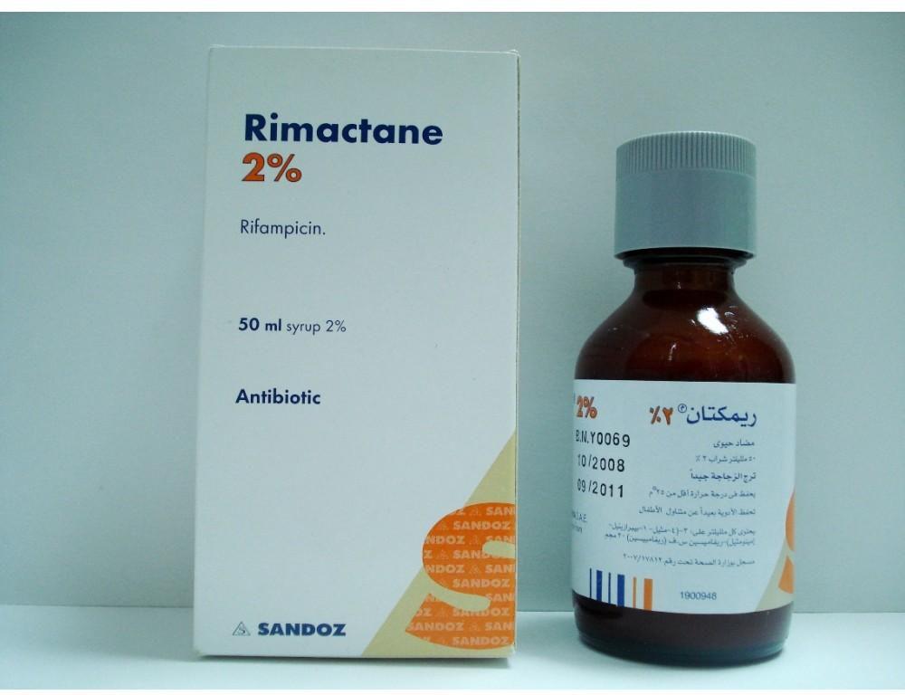 دواء ريماكتان مضاد حيوي لعلاج التهاب المعدة ومرض السل Rimactane