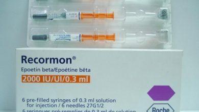 Photo of حقن ريكورمون فيتامين ب 12 لعلاج الانيميا وفقر الدم Recormon